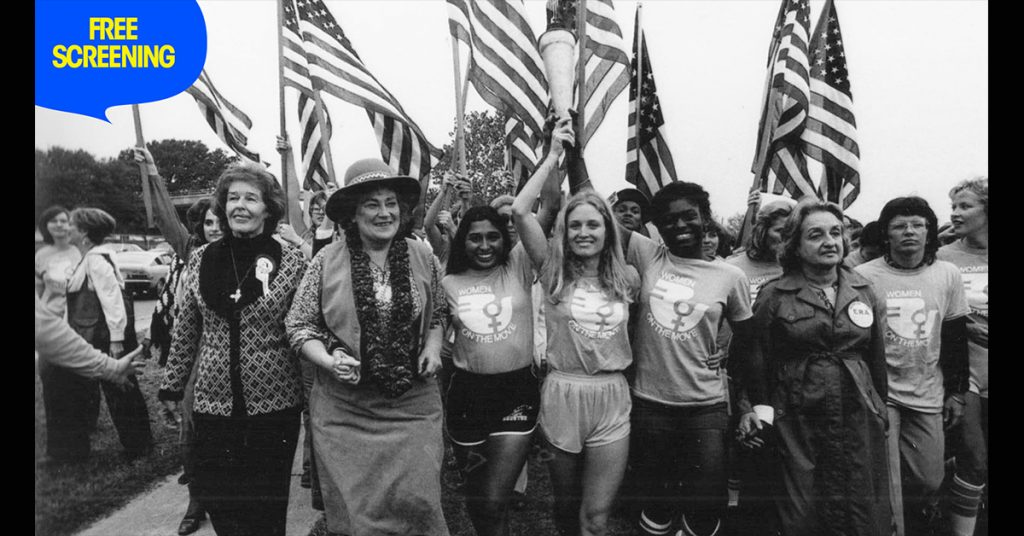 National Women's Conference 1977 Houston
